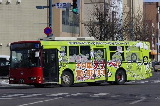 f:id:nakayamakaisoku:20200522204910j:plain