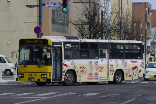 f:id:nakayamakaisoku:20200522204929j:plain