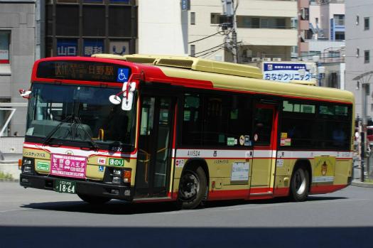 f:id:nakayamakaisoku:20200522205940j:plain