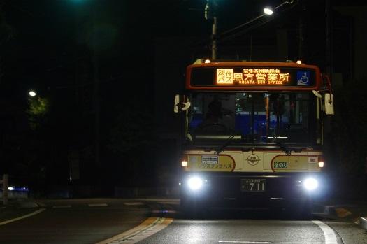 f:id:nakayamakaisoku:20200522210314j:plain