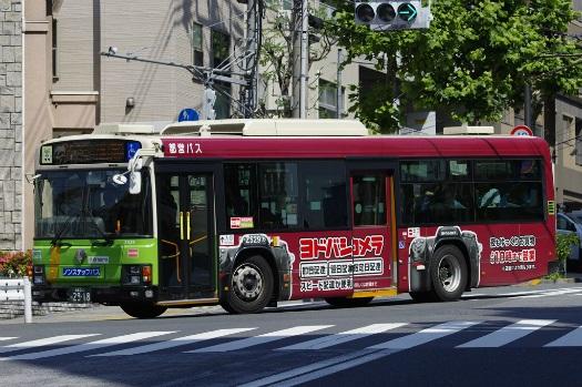 f:id:nakayamakaisoku:20200522210346j:plain