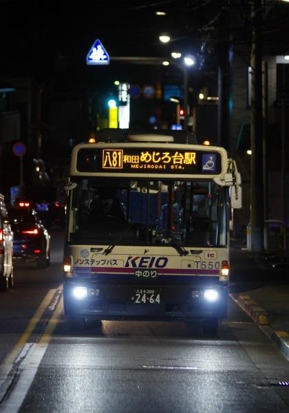 f:id:nakayamakaisoku:20200530011517j:plain