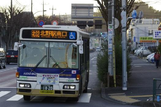 f:id:nakayamakaisoku:20200630172948j:plain