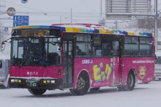 f:id:nakayamakaisoku:20200630173727j:plain