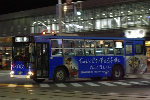 f:id:nakayamakaisoku:20200630174754j:plain