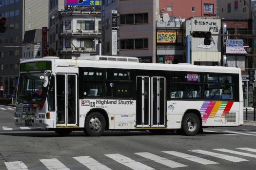 f:id:nakayamakaisoku:20200714184232j:plain