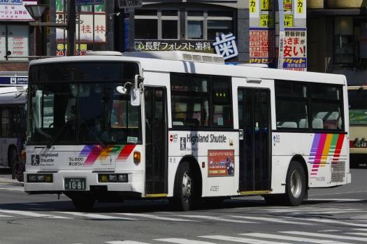 f:id:nakayamakaisoku:20200714184234j:plain