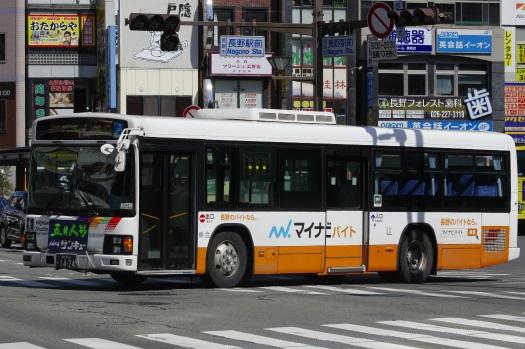f:id:nakayamakaisoku:20200714184237j:plain