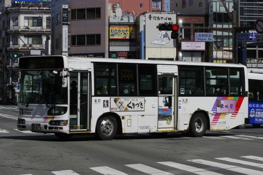 f:id:nakayamakaisoku:20200714184239j:plain