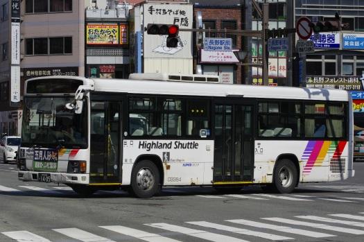 f:id:nakayamakaisoku:20200714184256j:plain