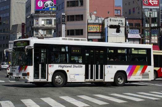 f:id:nakayamakaisoku:20200714184258j:plain