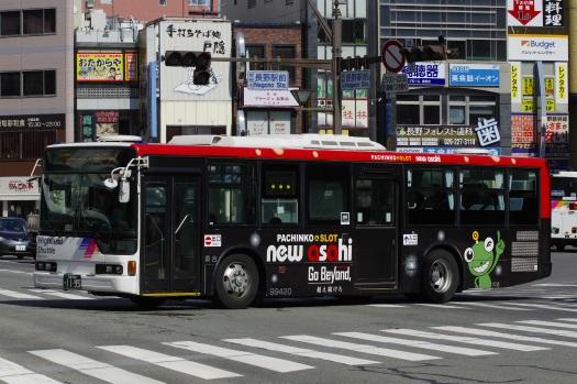 f:id:nakayamakaisoku:20200714184304j:plain