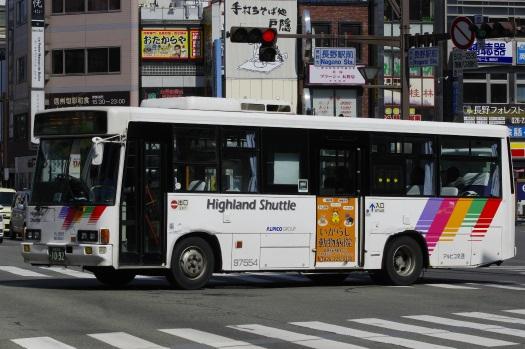 f:id:nakayamakaisoku:20200714184308j:plain