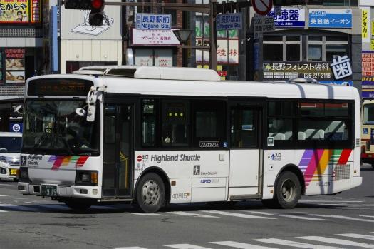 f:id:nakayamakaisoku:20200714184311j:plain