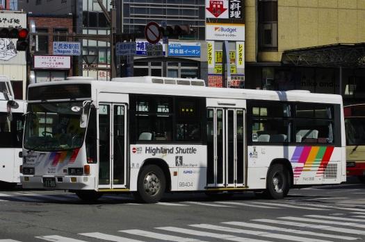 f:id:nakayamakaisoku:20200714184332j:plain