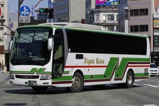 f:id:nakayamakaisoku:20200714184337j:plain