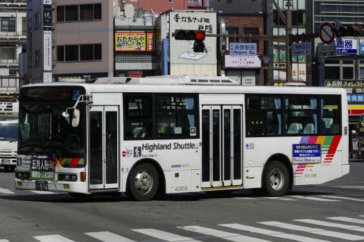 f:id:nakayamakaisoku:20200714184344j:plain