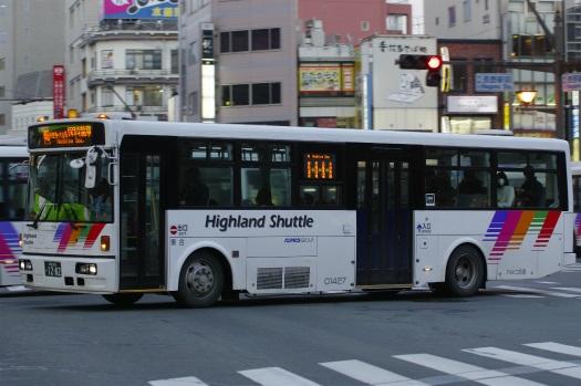 f:id:nakayamakaisoku:20200714184352j:plain