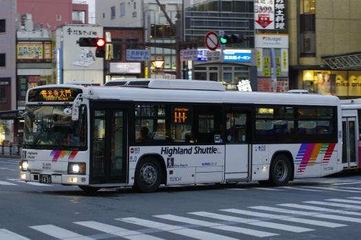 f:id:nakayamakaisoku:20200714184356j:plain