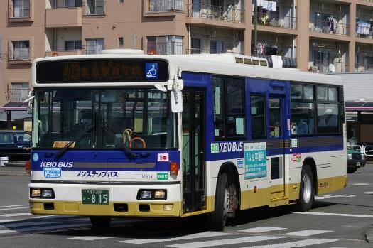 f:id:nakayamakaisoku:20200721123805j:plain