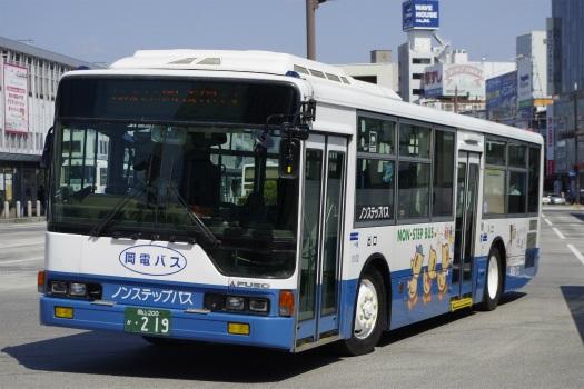 f:id:nakayamakaisoku:20200721124058j:plain