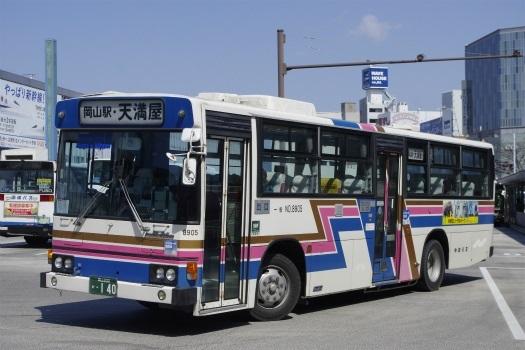 f:id:nakayamakaisoku:20200721124147j:plain