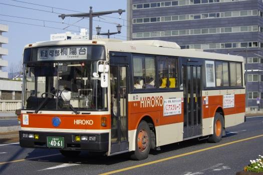 f:id:nakayamakaisoku:20200721124238j:plain