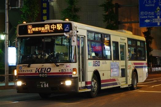 f:id:nakayamakaisoku:20200721125023j:plain