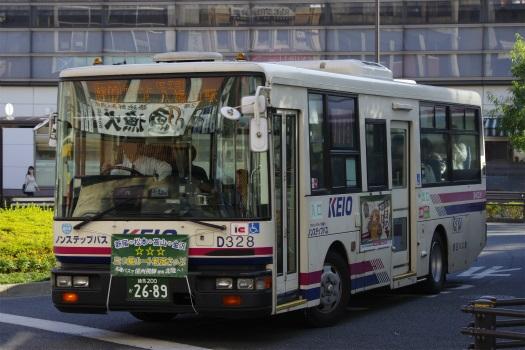 f:id:nakayamakaisoku:20200721131019j:plain