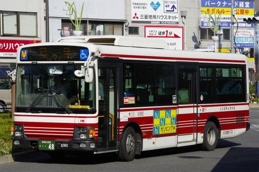 f:id:nakayamakaisoku:20200721131023j:plain
