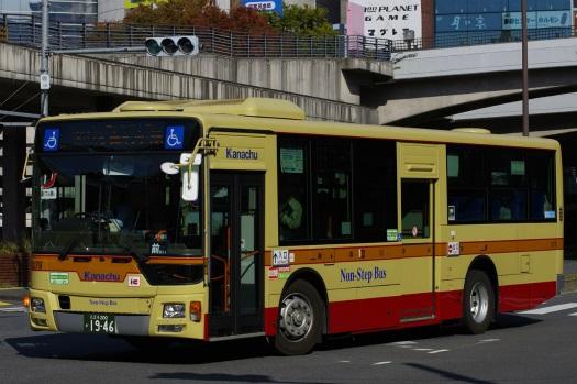 f:id:nakayamakaisoku:20200721131522j:plain