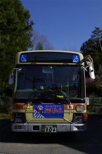 f:id:nakayamakaisoku:20200807151728j:plain