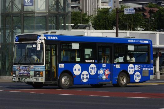 f:id:nakayamakaisoku:20201005003921j:plain