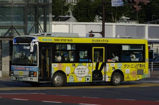 f:id:nakayamakaisoku:20201005004424j:plain