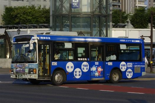 f:id:nakayamakaisoku:20201005004434j:plain