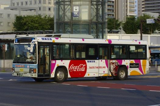 f:id:nakayamakaisoku:20201005004448j:plain