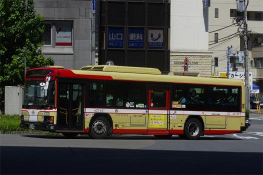 f:id:nakayamakaisoku:20201120123855j:plain