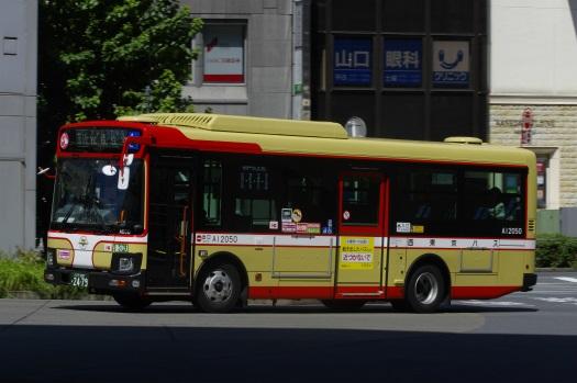 f:id:nakayamakaisoku:20201120123934j:plain