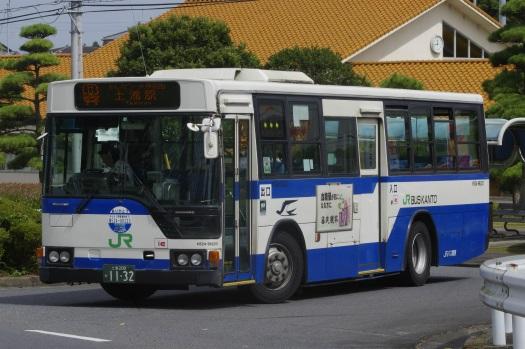 f:id:nakayamakaisoku:20201127111256j:plain