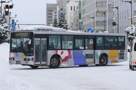 f:id:nakayamakaisoku:20210305123205j:plain