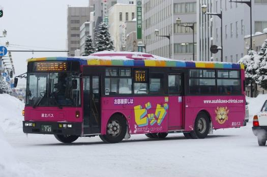 f:id:nakayamakaisoku:20210305123243j:plain