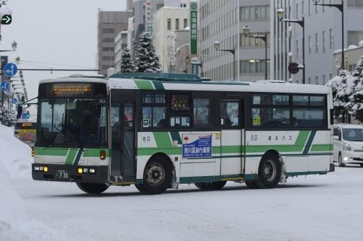 f:id:nakayamakaisoku:20210305123247j:plain