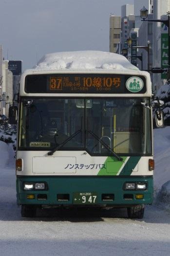 f:id:nakayamakaisoku:20210312110609j:plain