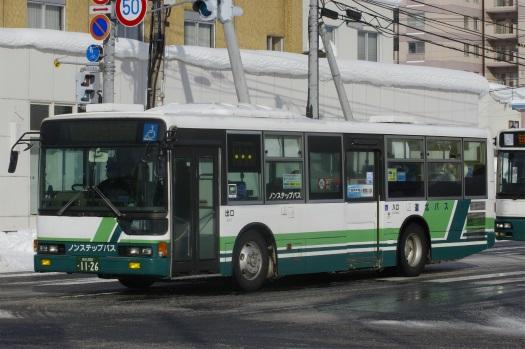 f:id:nakayamakaisoku:20210312115419j:plain