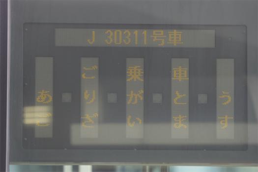 f:id:nakayamakaisoku:20210324163529j:plain