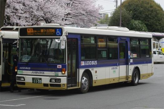 f:id:nakayamakaisoku:20210528231819j:plain