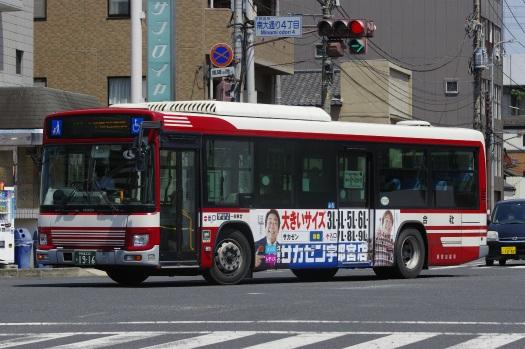 f:id:nakayamakaisoku:20210712143225j:plain