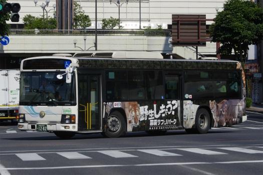 f:id:nakayamakaisoku:20210716001320j:plain