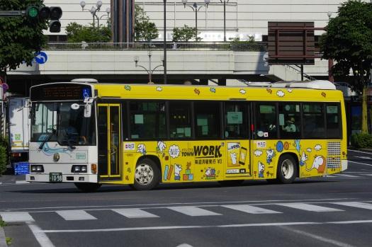 f:id:nakayamakaisoku:20210716001323j:plain
