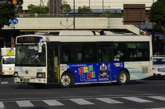 f:id:nakayamakaisoku:20210716001500j:plain